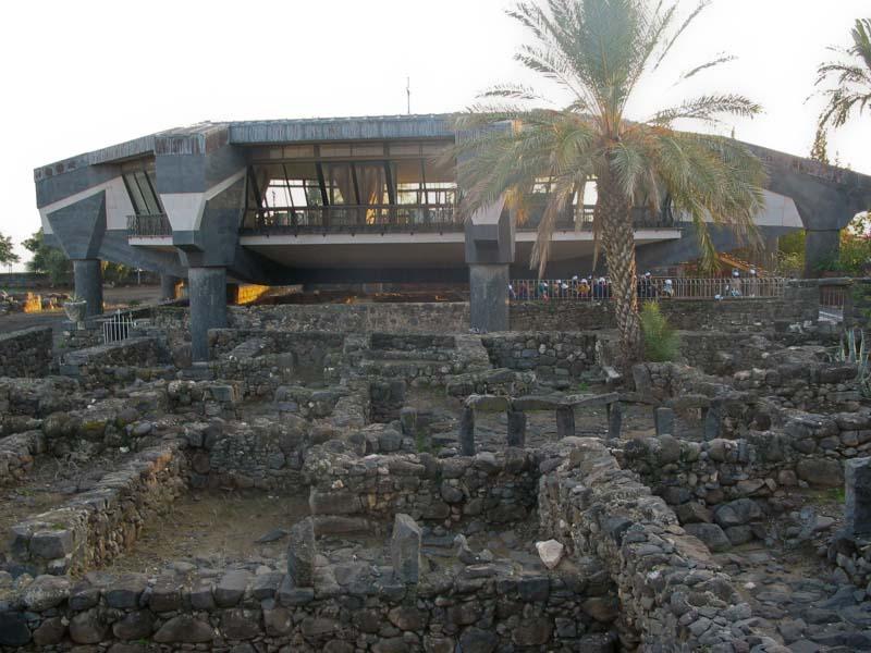 Capernaum | Custodia Terrae Sanctae