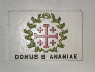 House of st Anania