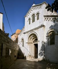 Church of Saint Joseph, Nazareth